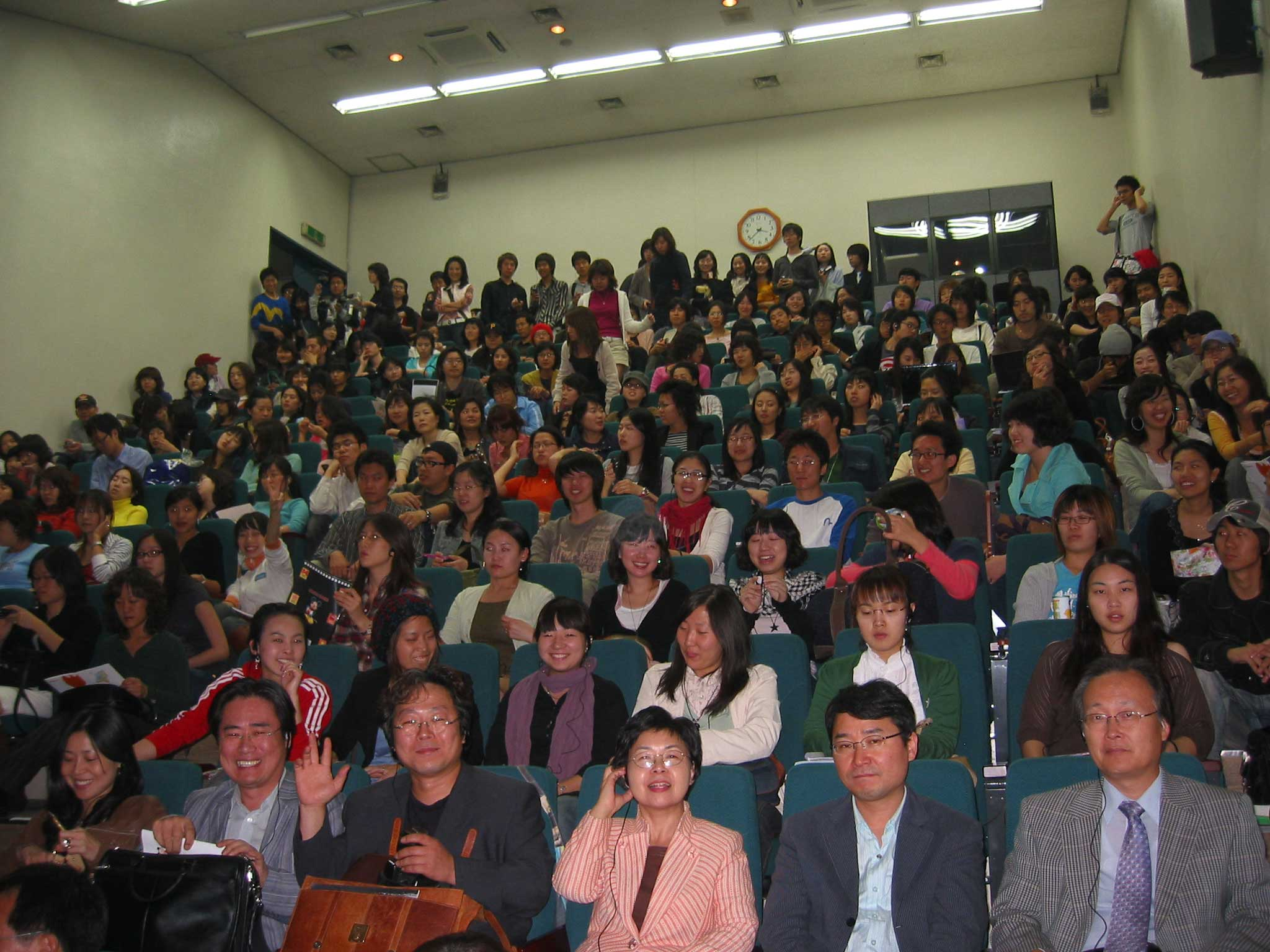 HongIk University audience at Rembrandt lecture, 13 September 2006